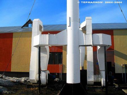 Механизированная колонна №1 0